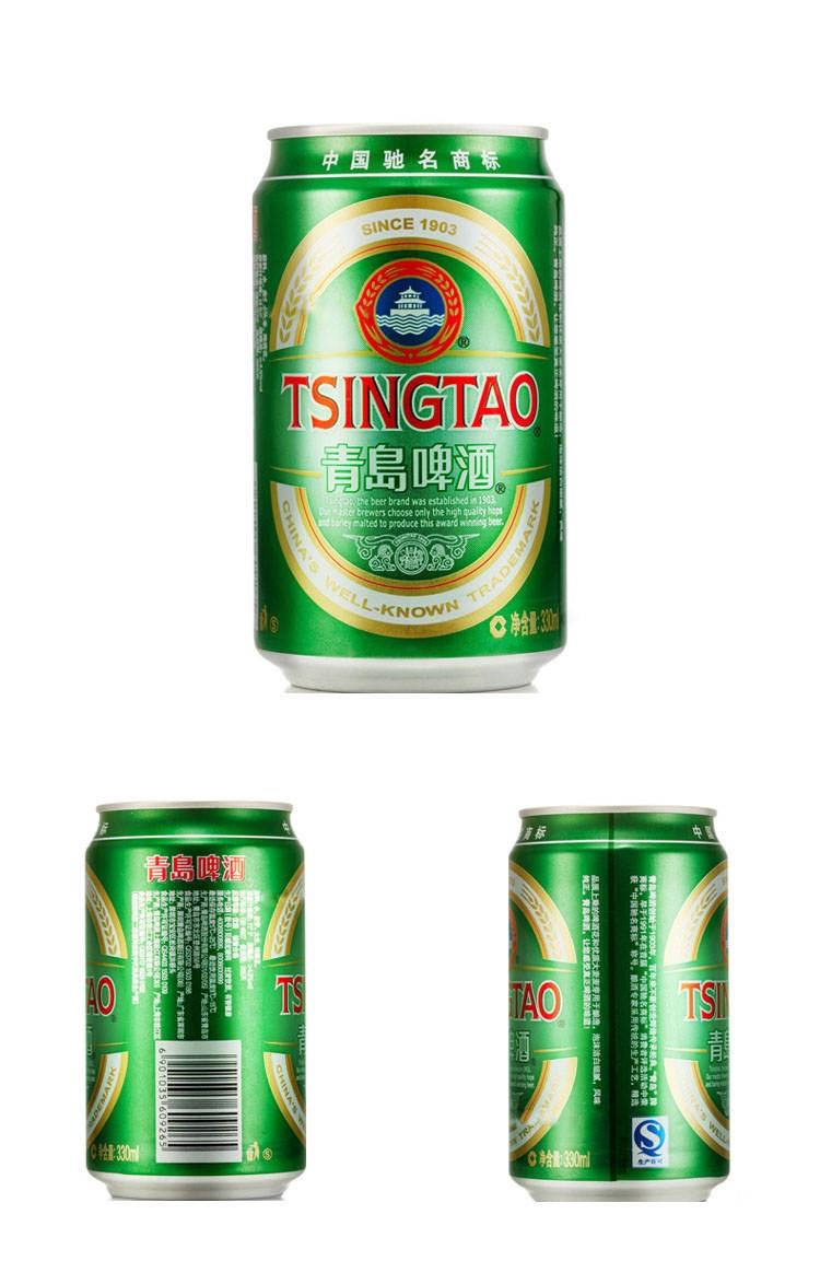 青岛啤酒 优质易拉罐 330ml/罐 听装 炸鸡和啤酒